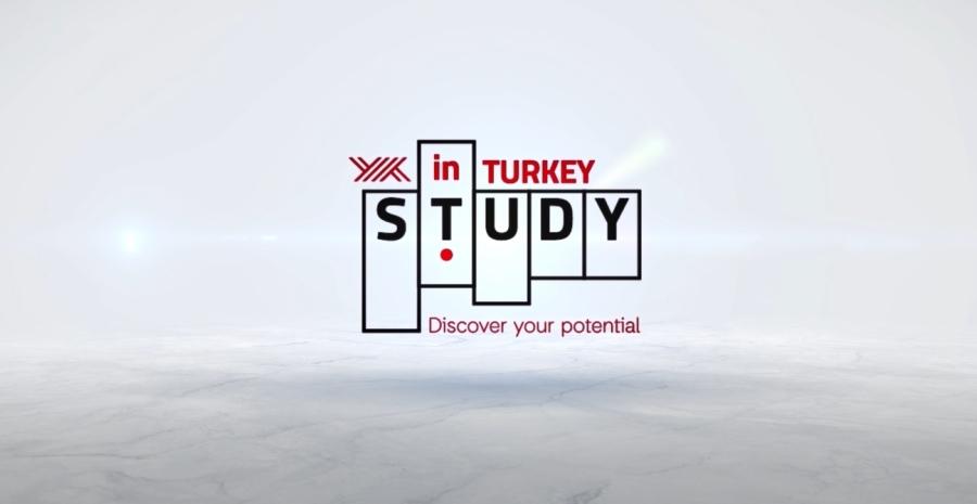 ما هي المنحة الدراسية التي يقدمها مجلس التعليم العالي التركي للطلاب الأجانب؟